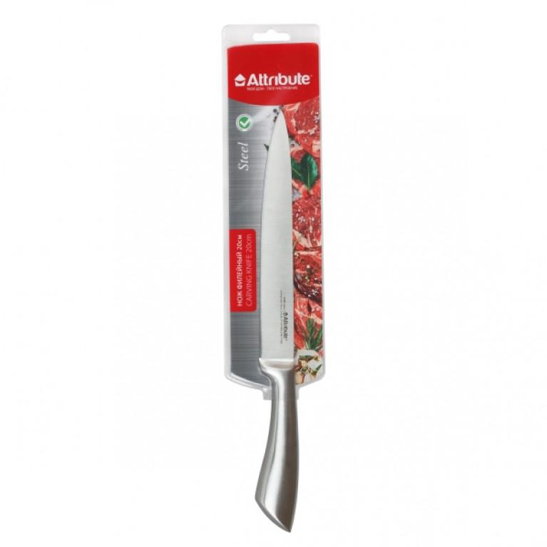 Нож филейный STEEL 20см