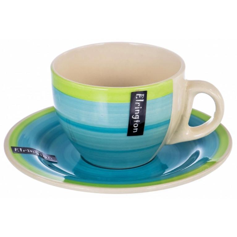 Чашка 220мл + блюдце аэрография с цветной каймой