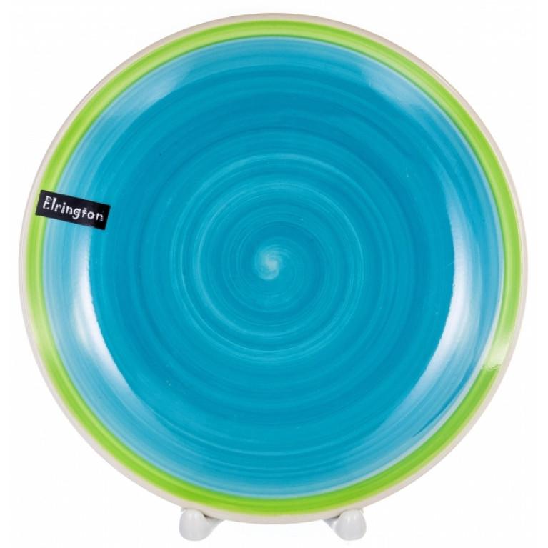 Тарелка мелкая 190мм аэрография с цветной каймой