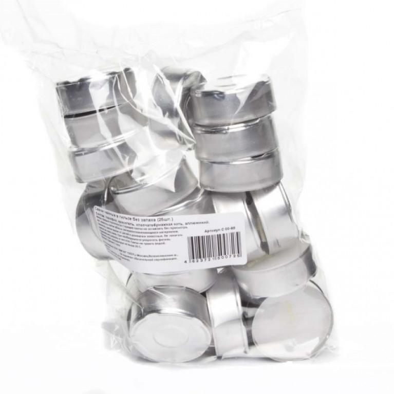 Свечи чайные в гильзе без запаха 25шт 15мм (2-4 часа)
