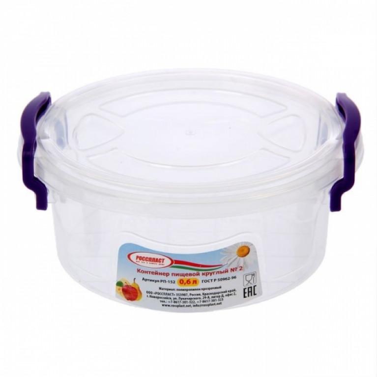 Контейнер пищевой круглый (прозрачный) №2 600мл