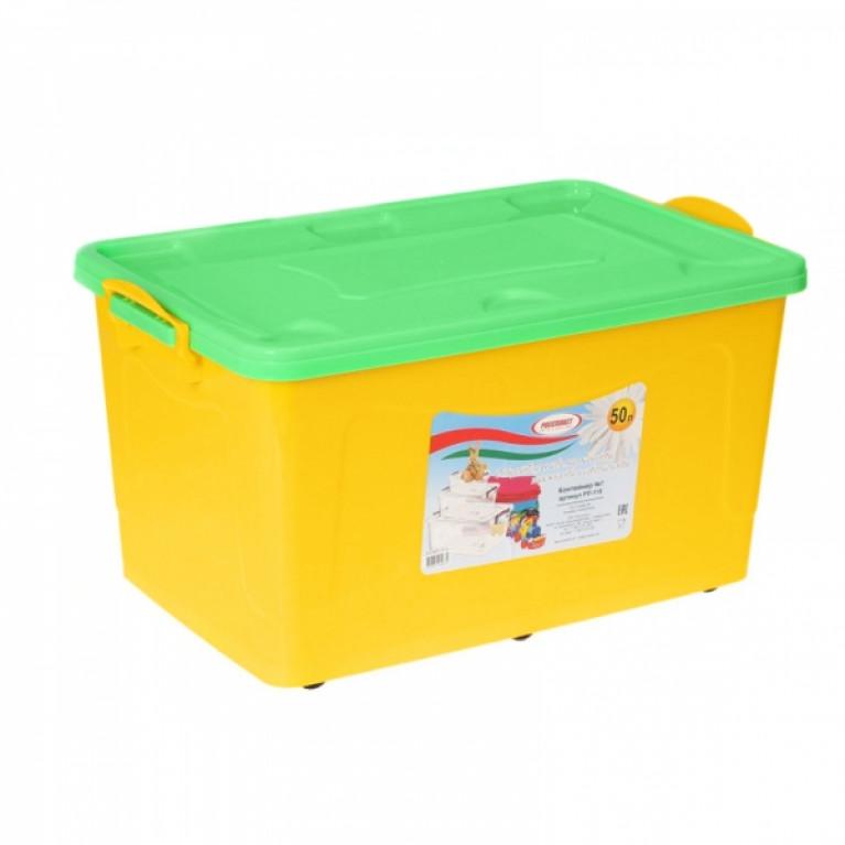 Контейнер для хранения 50л 610x390x320мм (РП-118)