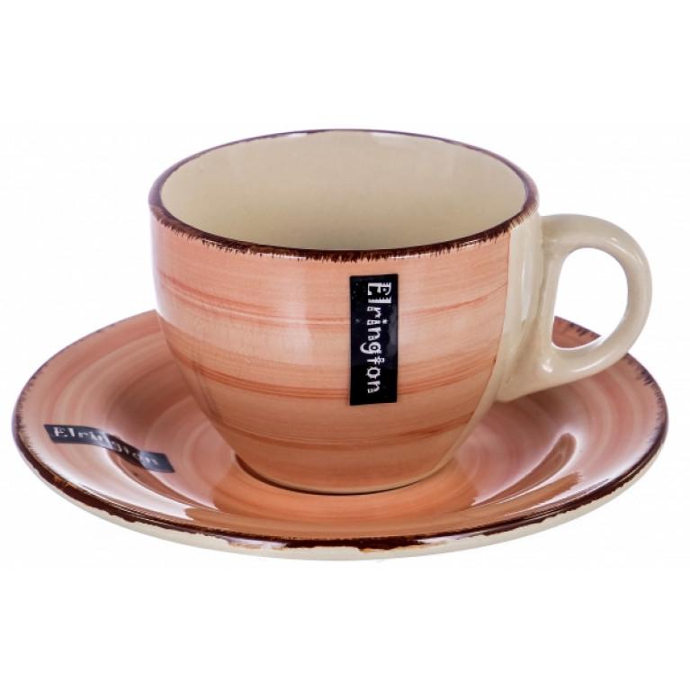 Чашка 220мл + блюдце аэрография с коричневой каймой