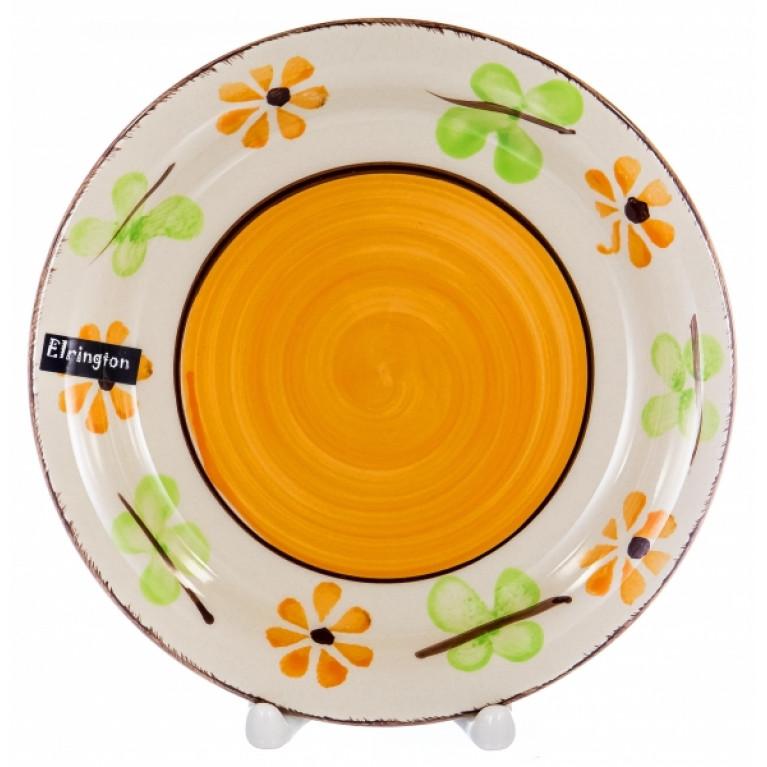 Тарелка мелкая 190мм аэрография с цветочным орнаментом