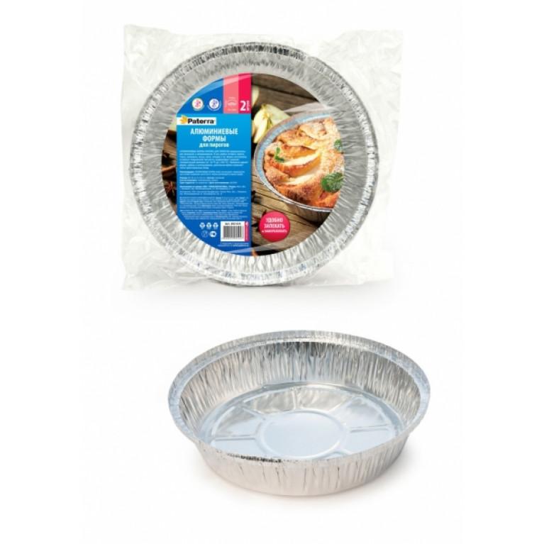 Алюминиевые формы для пирогов круглые PATERRA V=1400 мл 2 шт. в упаковке