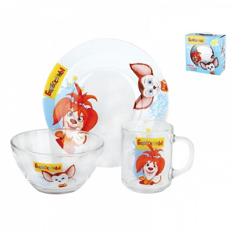 Набор посуды 1/3 55029SETBRB БАРБОСКИНЫ