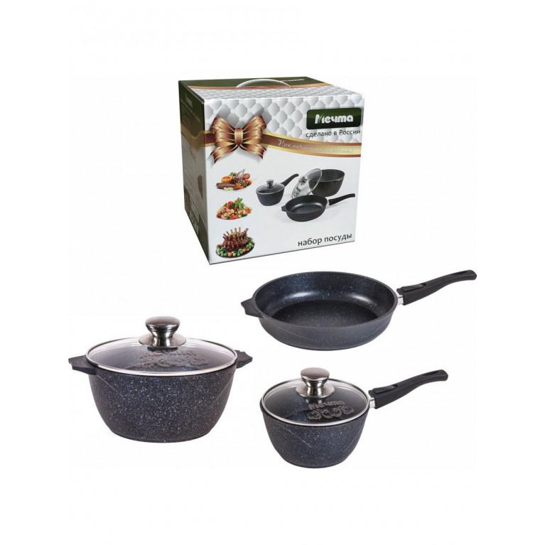 Набор посуды серии Granit из 5 изделий