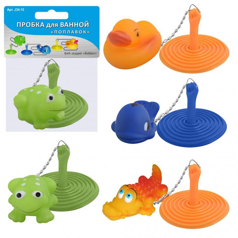 Пробка для ванной с игрушкой в ассортименте