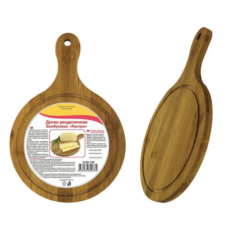 Доска разделочная бамбуковая Кантри 17х25см