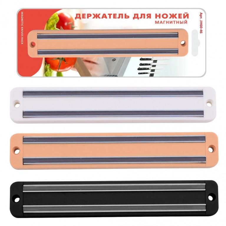 Держатель для ножей магнитн. мал