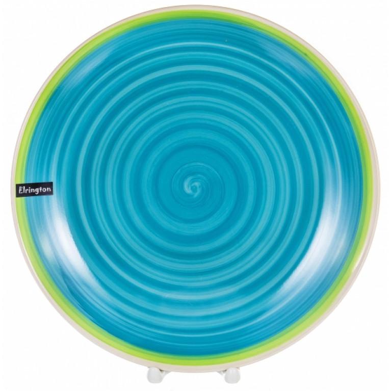 Тарелка мелкая 270мм аэрография с цветной каймой
