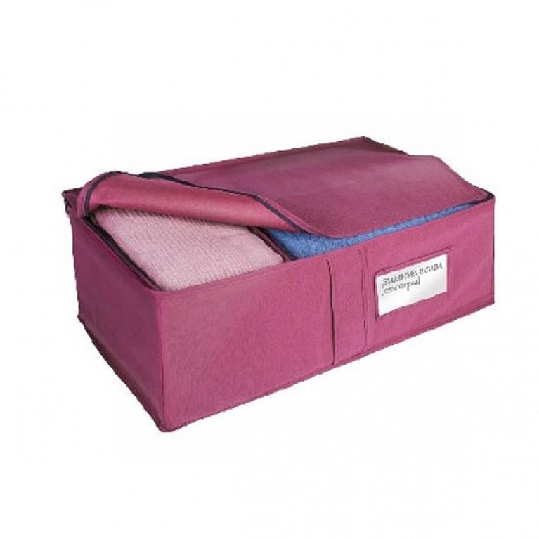 Ящик универсальный для хранения вещей (спанбонд)