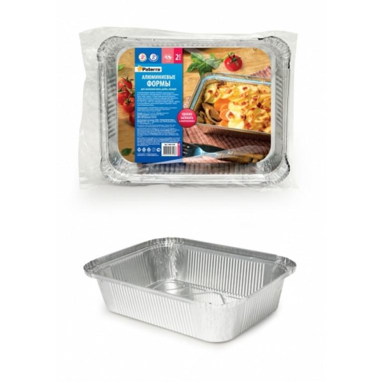 Алюминиевые формы для запекания мяса, рыбы, овощей прямоугольные PATERRAV=1000 мл 2 шт.