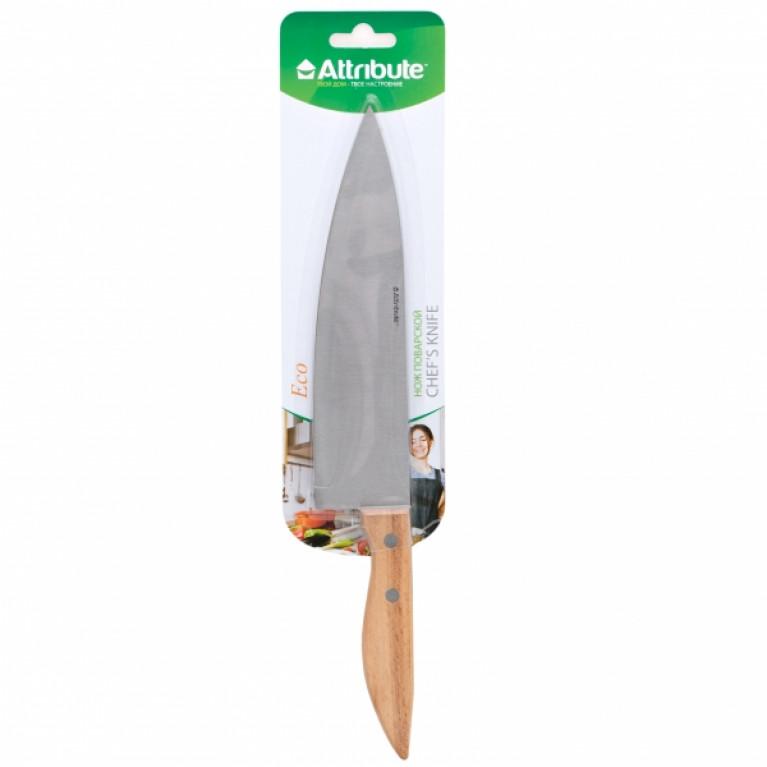 Нож поварской ECO 20см