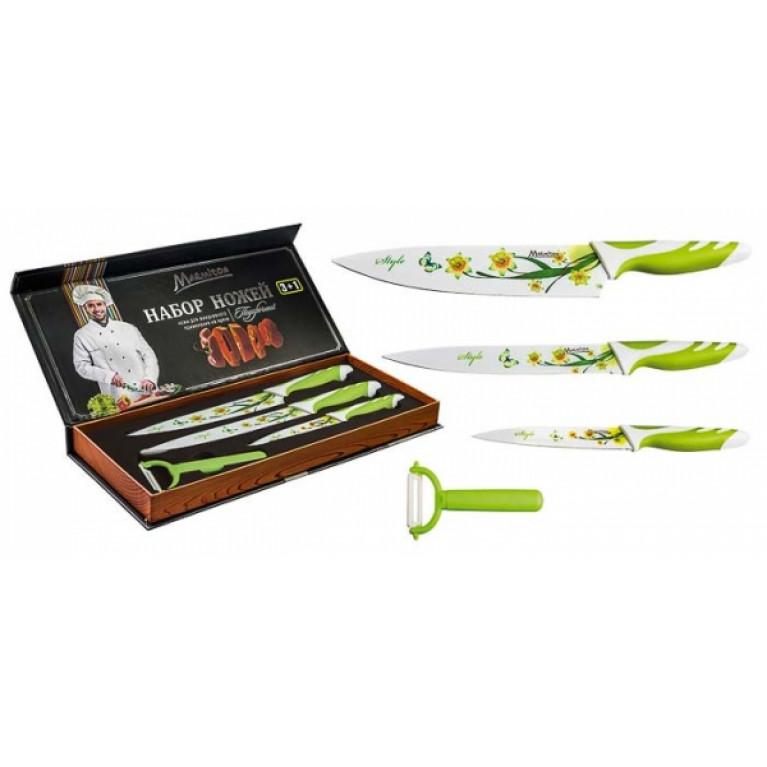 Набор ножей подарочный 4 предмета MARMITON