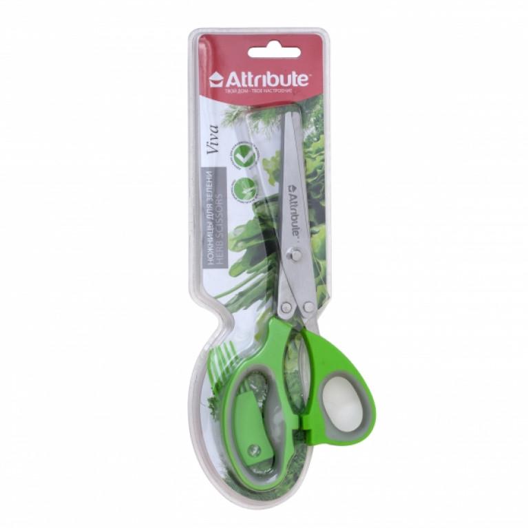 Ножницы для зелени VIVA