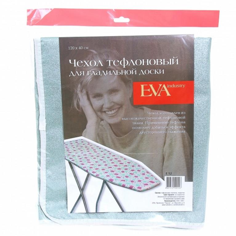 Чехол 120x40 для гладильной доски тефлоновый (Е12)